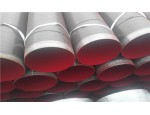 推荐输水管线TPEP防腐管道外护管防腐处理的深远影响
