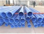 双层加热环氧粉末防腐钢管厂家防腐钢管生产线可以加工