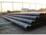 聚氨酯保温螺旋钢管,大口径国标螺旋钢管生产厂家