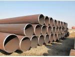 厚壁直缝钢管/直缝焊接钢管/直缝钢管价格/河北钢管厂