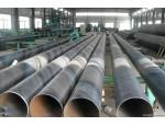 q345b厚壁直缝钢管/大口径埋弧焊直缝钢管厂家