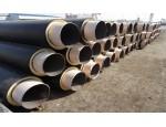 钢套钢复合保温直缝钢管/ 高温蒸汽保温管/钢套钢直埋保温管