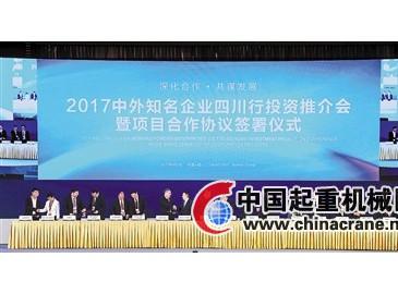 中外知名企业四川行:成都签约105项目 协议总金额1591.27亿