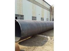 处理污水用防腐螺旋钢管厂家   内外防腐钢管厂家近期价格