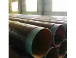 埋地输油气3PE防腐螺旋钢管燃气输送专用加强防腐价格