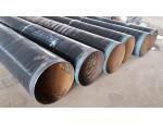 河北螺旋钢管厂家|螺旋钢管价格|螺旋焊管生产厂家价格行情