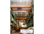 上海起重機廠、上海南橋鑄造起重機、冶金橋式起重機