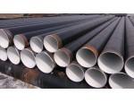 石油、燃气管道环氧煤沥青防腐钢管/环氧煤沥青防腐蚀涂料