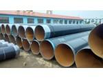热水3PE防腐钢管/3PE螺旋钢管厂家/3PE防腐管道技术