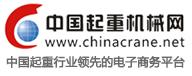 中国e8彩票官网机械网