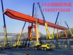 上海闵行门式起重机15900718686
