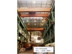 上海奉賢雙梁橋式起重機銷售安裝15900718686
