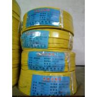 秦皇島電纜線13643355176