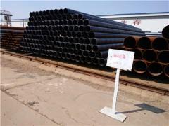 长距输水螺旋钢管厂家 优质螺旋钢管厂家