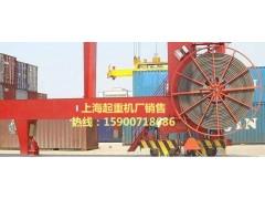上海松江门式起重机电缆卷筒直销15900718686