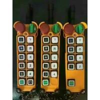 青岛遥控器厂家销售林经理13730962005