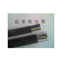 西安起重机专用电缆线总经销13629288116