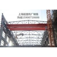 上海汽机房行车销售安装15900718686