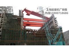 上海双梁起重机厂家直销15900718686