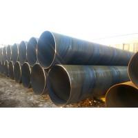 大口径螺旋钢管厂家|防腐螺旋焊接钢管18134075052
