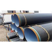 市政防腐环保TPEP防腐钢管工艺流程