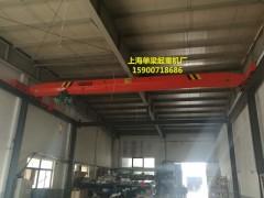 上海单梁起重机厂15900718686