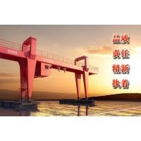 镇海龙门吊专业安装13523255469