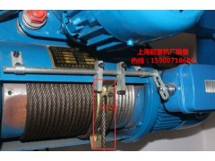 上海矿山导绳器销售15900718686