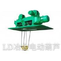 江都LD冶金電動葫蘆設計生產13951432044