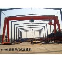 咸阳门式起重机专业生产13629288116