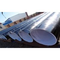 饮水IPN8710防腐钢管厂家时刻关注保温行业动态,价格