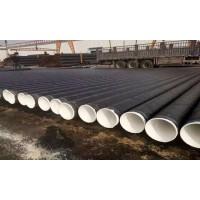 无毒饮水TPEP防腐钢管厂家现货资源华董价格行情