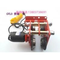 郑州单轨小车专业生产厂家销售:13803738691