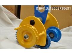 单轨小车专业生产厂家销售电话:13803738691