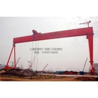 上海造船门式起重机销售安装维修15900718686