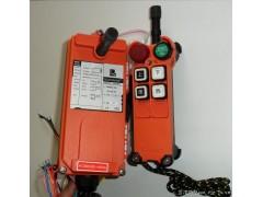 福州行吊行车天车遥控器厂家直销15880471606