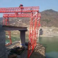 亳州架桥机生产厂家安装提梁机-13673527885 刘经理