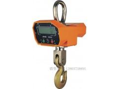 郑州电子吊秤专业生产厂家直销:13803738691