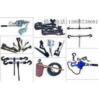 郑州紧线器专业生产直销:13803738691