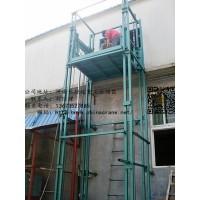 界首城东工业园制造安装导轨货梯刘经理13673527885