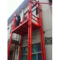 界首城西工业区销售安装导轨货梯刘经理13673527885