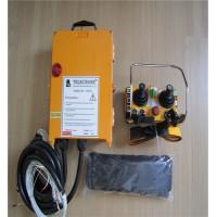 亳州工业无线遥控器现货销售-刘经理13673527885