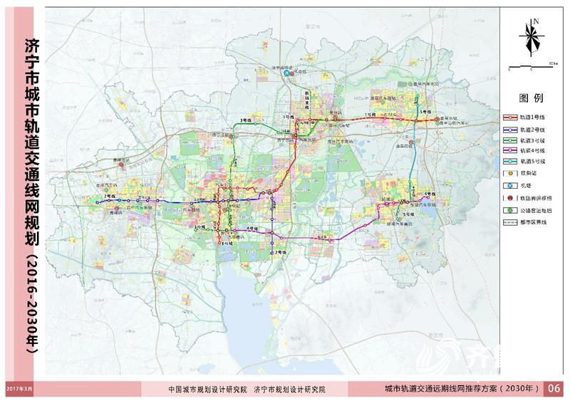 济宁市轨道交通规划出炉 2030年前建5条轨交线