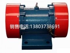 郑州震动电机优质企业直销:13803738691