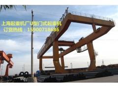 上海龙门起重机厂15900718686