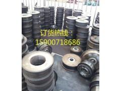 上海LD大轮厂家直销15900718686