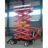 上海液壓升降平臺廠家直銷15900718686