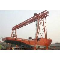 江都造船用門式起重機優質廠家13951432044