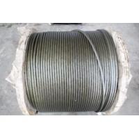 唐山镀锌系列钢丝绳销售:13754558100