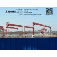 亳州跌路货场固定门座式单梁起重机刘总13673527885